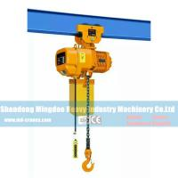 China China Mingdao 500KG 1000kg Sling Type Electric Chain Hoist with Trolley wholesale