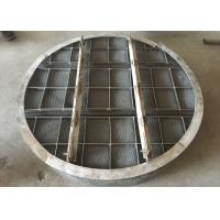 China SS304 Knit Mesh Vapor Liquid Separator With Supporting Ring And Beam wholesale