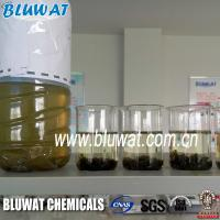 China Industrial Water Treatment Chemicals Equivalent To 611 Blufloc Anionic Polyacrylamide APAM wholesale