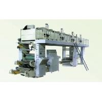 China Packaging Film Complex Laminating Machine (GB-FQ) on sale