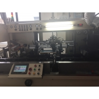 China Screen Printing SUS304 7 Bar Cosmetic Packaging Machine on sale