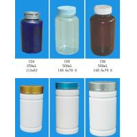 China Factory Supply Medical Solid Package PE Bottles wholesale