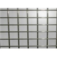 China Window Protection Fender Welded Wire Mesh Excellent Corrosion Resistance on sale