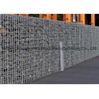 China Square Shape Galvanized Stone Wire Mesh Welded Gabion Box / Welded Hesco Barrier wholesale