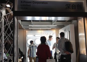 Shenzhen X-Power Corporation Limited
