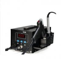 China Desoldering Tool 2 IN 1 Anti-static electric suction tin soldering station wholesale