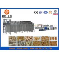 China Siemens Motor Soy Protein Machine / Soybean Extruder Machine , CE ISO wholesale
