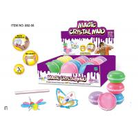 Buy cheap Blowable Transparent Crystal Mud 75g Children ' s Play Toys Macaron Design Puple from wholesalers