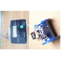China Industrial Digital Ultrasonic Energy Meter With M-Bus For Intelligent Metering Device wholesale
