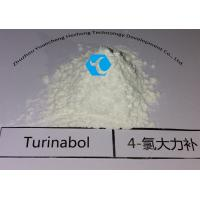 Buy cheap Raw Hormone Powder Muscle Building Steroids Turinabol Oral 4-Chlorodehydromethyltestosterone CAS:2446-23-3 from wholesalers