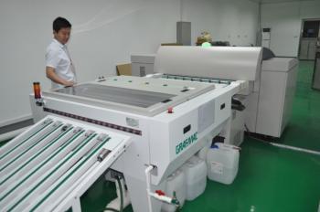 Guangdong Talenz Printing Technology Co., LTD
