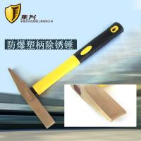 China 0.22kg 0.34kg 0.45kg 0.51kg Scaling Hammers, Aluminum bronze Copper Hammers, Non sparking Safety Hand Tools wholesale