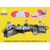 Kids Sports Shoe Sole Injection Molding Machine , TPR Sole Moulding Machine