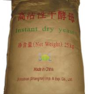China 6 Billion cfu/g Granular Fast Action Dried Yeast Animal Feed Additives SYE-AD6BI on sale