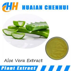 China Natural Aloe Vera Extract powder (Aloes gum / Emodin /Aloin A /Aloe-emodin ) Aloe Extract Powder wholesale