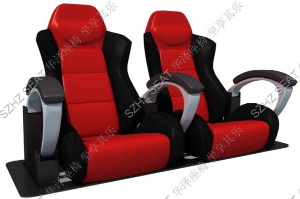 Reclining Cinema Seats Images