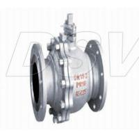 China Carbon Steel Ball Valve wholesale