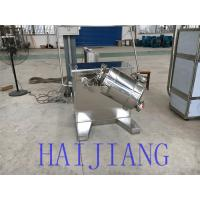 China Talcum Powder Mixer Machine For Foodstuff And Pharmaceutical Industry wholesale