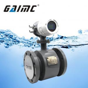 China GMF100 Digital Liquid Caustic Soda Magnetic Flow Meter on sale