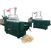 China Automatic wood shaving machine for animal bedding / Hydraulic Vertical Metering Baler for sale wholesale