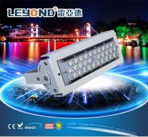Buy cheap IP66 refrescan la luz de inundación modular llevada blanca 50w/100w/150w, luces from wholesalers