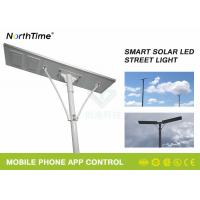 China DC12V 80W 100W 120W Solar Powered LED Street Light for High Way Road wholesale
