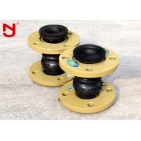 China OEM ODM Double Sphere Rubber Expansion Joint Lightweight Multiple Application wholesale