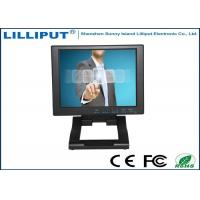 China 10.4 inch TFT LCD Industrial HDMI touch screen monitor large DVI VGA input wholesale