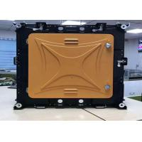 Buy cheap P6 rgb SMD full color indoor LED Display screen unit board,32*16pixels,192mm*96mm from wholesalers