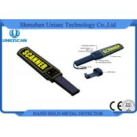 China MD3003B1 Super Scanner Handheld Metal Detector Certificated with CE / ISO Pakistan wholesale