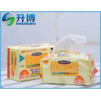 China Spunlace Nonwoven Cleaning Cloth  Floor wipe on sale
