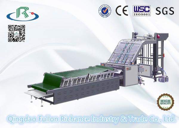 Quality Carton Box Automatic Flute Corrugated   Cold Laminating Machine for sale