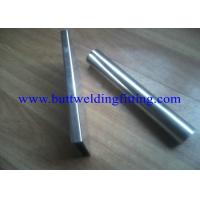 China ABS, DNV, LR, BV, GL, ASME Seamless Stainless Steel Tubing 1/8 inch to 24 inch wholesale