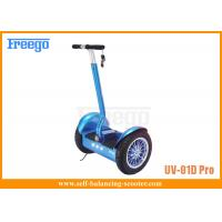 China Brush DC Motor Electric Chariot Scooter with CE Approved Two Wheels UV-01D wholesale