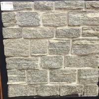 China Natural stone Grey Granite Meshed Back Cultured Wall Stone / Paving Stone Corrosion Resistance on sale