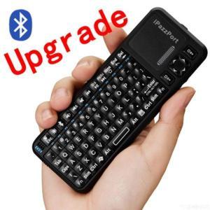 China Ipazzport Mini Bluetooth Keyboard wholesale