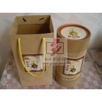 China Cylindrical Bottle Wine Gift Tube Biodegradable with ISO SGS FDA QS wholesale