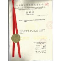 China Indonesian embassy certification/business document / 12 working days. on sale