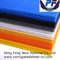 China 2-12mm white/black/blue/green/yellow color polypropylene corrugated plastic sheet lowes for packing industry on sale