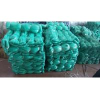 China Green nylon monofilament fish nets,seine nets,silky nets,use for Crap nets,trap nets and gill nets wholesale