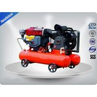 China Oilless Screw Electric Air Compressor Environment - Friendly With Direct Driven Rotary on sale