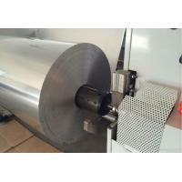 China Alu Capacitor Aluminium Foil Roll Kitchen Use Thickness 0.006-0.2 mm wholesale
