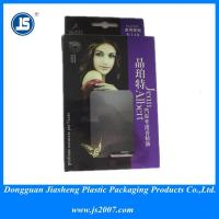 China Beauty Plastic Cosmetic Trays For Make Up Cosmetic And Hairdressing Nail Art Salon wholesale