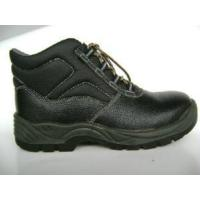 China Leather Safety Shoes - ABP1-5023 wholesale