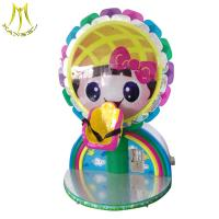 China Hansel  amusement rides coin operated best price used kiddie rides for sale from china wholesale
