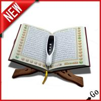 China 4 GB Memory Oled Display Holy Quran Read Pen, Fast Read and Translations with Clear Voice wholesale