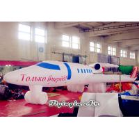 China Inflatable Flying Model, Inflatable Airplane Model, Advertising Inflatables for Event on sale