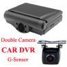 China Doublc Cameras Car DVR wholesale