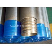 China Wire-line Drill Rods Heat Treatment 30CrMnSiA High Strength (BC)BQ (NC)NQ (HC)HQ (PC)PQ wholesale