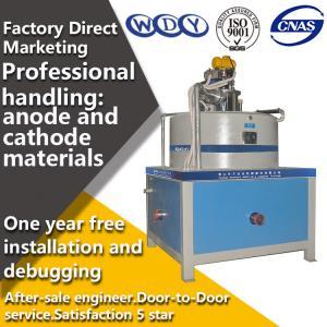 Buy cheap Separador magnético da alta intensidade molhada do silicone/Feldspato para a remoção FE2O3 from wholesalers